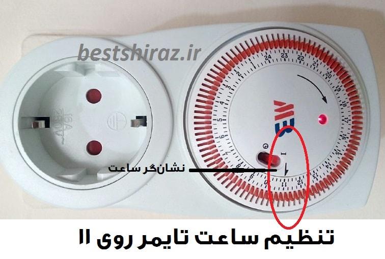 نشانگر تنظیم ساعت پریز تایمردار برق